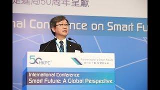 Opening Speech - Mr. Willy LIN, Chairman,  Hong Kong Productivity Council