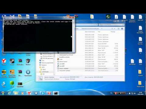 готовый сервер для css v34