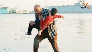 محمد قاسم يخرج ابنه من عبارة الموصل