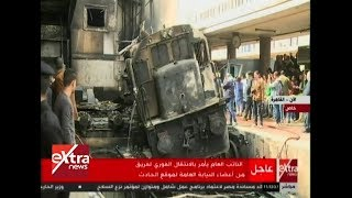 متابعة لحادث حريق قطار داخل محطة سكك حديد مصر