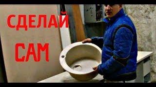видео Установка раковины на кухне