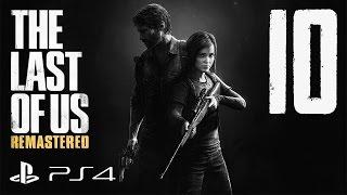 The Last of Us: Remastered прохождение девушки. Часть 10 - Капитолий(Прохождение The Last of Us: Remastered (The Last of Us: Remastered прохождение) ❏ Покупай игры
