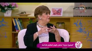 السفيرة عزيزة - ما المواصفات والقواعد التي كانت تلتزم بها الإذاعة المصرية زمان في اختيار المذيع