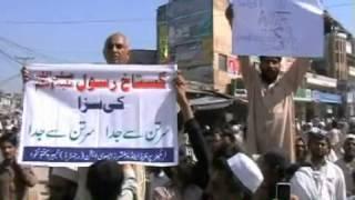 Charsadda Taoheen Aamez Film Khelaf Ihtejaji Muzahery
