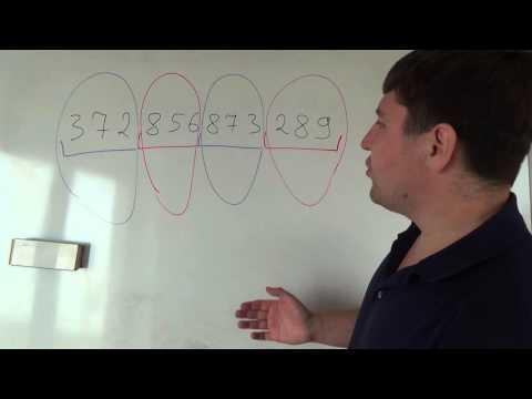 Классы чисел видеоурок