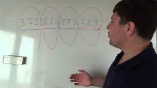 Математика 4 класс. 3 октября. Разряды и классы чисел