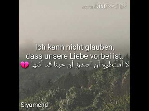 حالات واتس عربي الماني Whatsapp Status Arabisch Deutsch