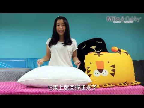 Milo & Gabby 動物好朋友 超細纖維防蟎大枕心+枕套組(LONNIE小獅王)【金寶貝】
