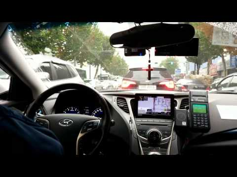 Seoul Taxi (Taksi di Seoul)