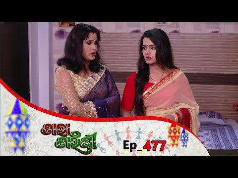 Tara Tarini | Full Ep 477 | 18th May 2019 | Odia Serial – TarangTV