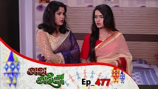 Tarini is living in a small town with one of her daughters, Tara an...
