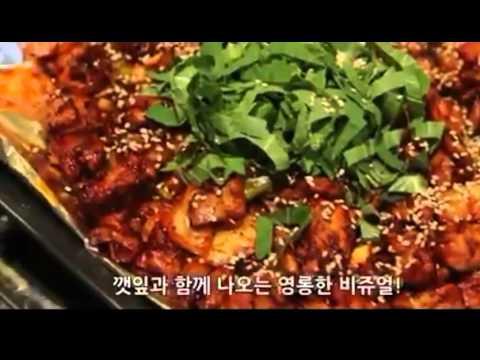 대구맛집 장기동 군산식 곱창볶음으로 유명�