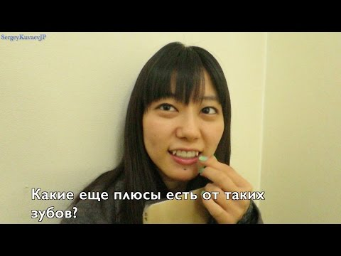 Знакомства с японками