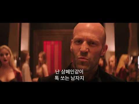 분노의질주 예고편 디스배틀 영상: 홉스 최신영화,영화추천,최신영화예고편