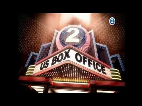 Box office MBC 2 / 08 December 2017 this week
