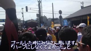 大野名水マラソン2015.5.24(福井県大野市) 10kmスタート地点での森脇健...