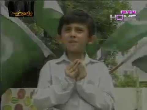 Morning Dua PTV home thumbnail