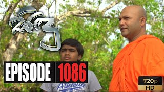 Sidu | Episode 1086 09th October 2020 Thumbnail