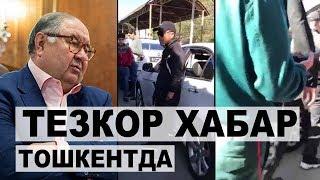 ТОШКЕНТДА ОТИЛГАН УК ,,АЛЕШЕР УСОНОВ КАРОР КИЛДИ