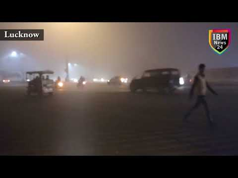 लखनऊ में ठण्ड का बढ़ता कहर | The Rising Cold in Lucknow | Weather changed in Lucknow