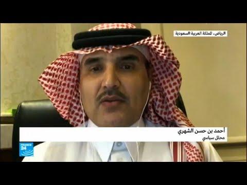 السعودية ترفض اقتراح قطر بإبرام اتفاق أمني على غرار الاتحاد الأوروبي  - نشر قبل 3 ساعة