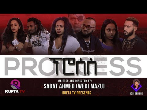 New Eritrean Series movie 2020 // PROCESS - SADAT AHMED (WEDI MAZU) - part 2 / ፕሮሰስ ብሳዳት ኣሕመድ 2ይ ክፋል