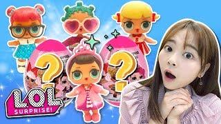 小伶居然第一次拆lol驚喜娃娃!一起來收藏超萌奇趣蛋吧!小伶玩具 | Xiaoling toys