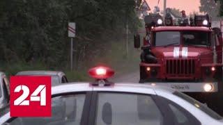 пожар на складе боеприпасов потушен, в Ачинский район возвращаются жители - Россия 24