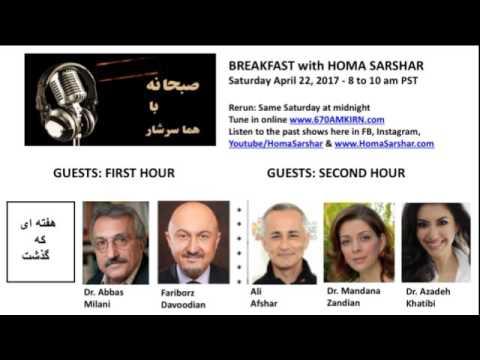 homa sarshar biography of abraham