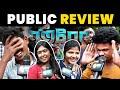 Hero public review | Sivakarthikeyan | Arjun | Kalyani Priyadarshan | Abhay Deol | Hero Movie Review