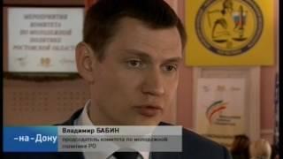 Новости 13 00 от 21 апреля телеканал ДОН24