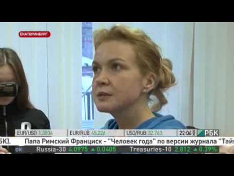 Аксана Панова. главред агентства URA.ru. последнее слово в суде