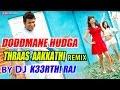 Thraas Aakkathi Remix | Puneeth RajKumar | K33RTH! RAJ | V Harikrishna