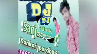 New 2019 Chahunga main tujhe hardam tu meri zindgi Satyajeet jena dj Rimix mix dj Sanjeet boy