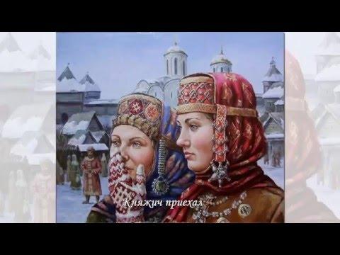 Живописец Михаил Щрилёв - Русь