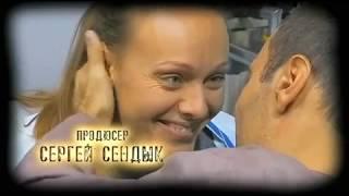 Зверобой 2 Сезон 13 Серия