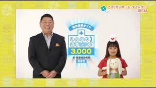 鹿児島のローカル番組(後編) 特技の手品&アメリカンホームダイレクト...