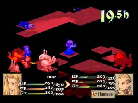 Deep Dungeon NOGIAS - Monsters