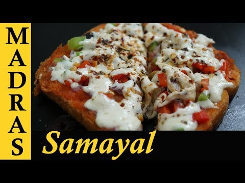 bread-pizza-recipe-in-tamil-|-vegetable-pizza-recipe-in-tamil-|-bread-pizza-on-tawa-without-oven