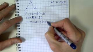 Геометрия, Атанасян, задача 91