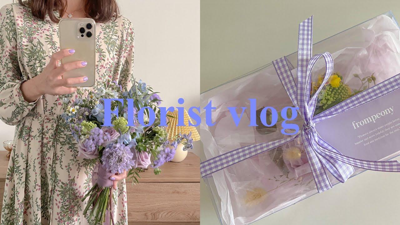 [sydney vlog🇦🇺/florist vlog🌷] 웨딩부케 만들고 배달가는 시드니 플로리스트 브이로그 , delicate wedding bouquet 💐