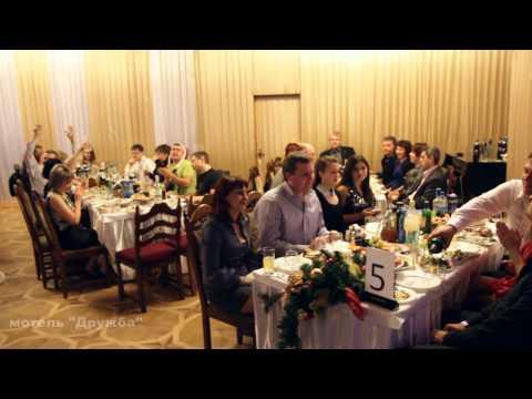 Новый Год 2012 в гостинице Дружба