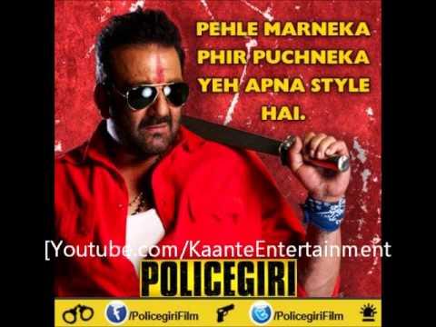 Policegiri - Jhoom Barabar Jhoom