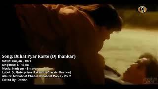 Bhot Pyar Karty Hain Tum ko Sanam By Adeel Khan Chaudhry