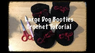 Large Dog Bootie Tutorial