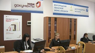 В Волгограде открылся новый консультационный пункт для социально ориентированных НКО