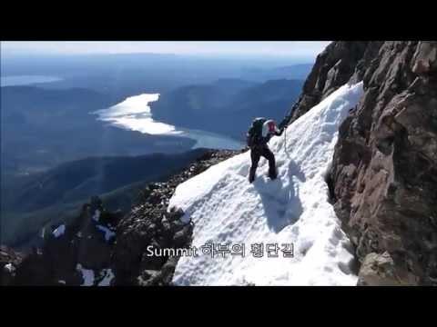 Mt  Washington(Olympics)