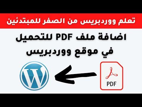 كاتب مقابل بالون مركز رفع الصور عرب شير Dsvdedommel Com