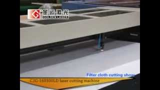 Filter Cloth Laser Cutting Machine Price
