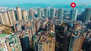 美哉中国~航拍贵州第二大城六盘水,再不是穷乡僻壤